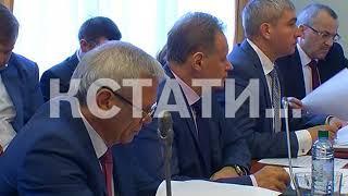 Глава региона представил депутатам ОЗС отчет о работе правительства области