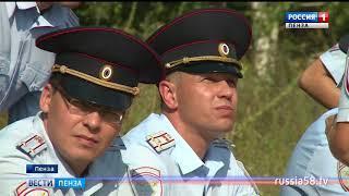 В Пензе прием граждан провели у поста ГИБДД
