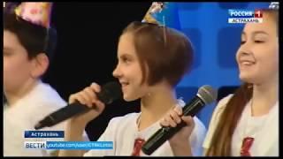 "Новый сезон открыла лига КВН ""Астрахань. Школьная"""
