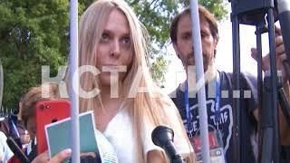 Легенда мирового футбола - Лионель Месси прибыл в Нижний Новгород