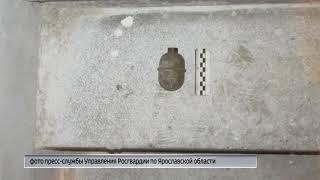 В подъезде дома в Ярославле нашли боевую гранату