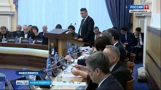 Депутаты Горсовета рассмотрели в первом чтении проект бюджета Новосибирска на 2019 год