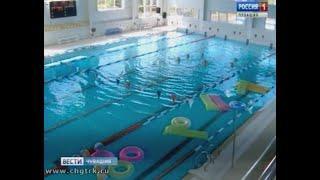 В Вурнарах открыли новый плавательный бассейн
