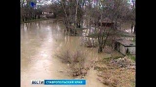 Апрельские дожди могут вызвать наводнение на Ставрополье