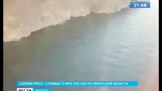 Поиски пропавших на Байкале рыбаков приостановили до утра