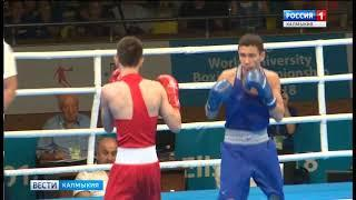 В Элисте продолжается Чемпионат мира по боксу среди студентов