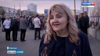 Как в Барнауле прошла церемония открытия фестиваля Золотухина?