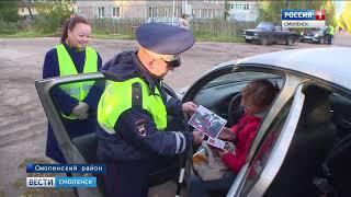 Полицейские и родители предупредили смоленских школьников