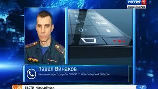 В России наступил День национального траура по погибшим в Кемерове