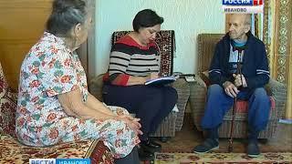 Ивановский ветеран живет в частном доме без водопровода и канализации