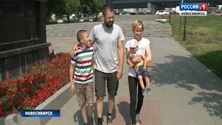 """""""Вести"""" встретились с семьей из Рязани, путешествующей по стране на автомобиле"""