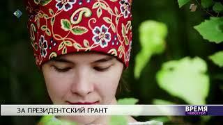 Фестивали моды, мастер-классы по ремеслам, этно-школы