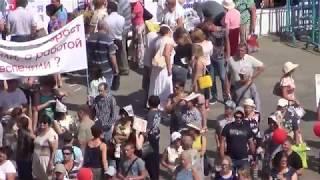 Митинг против пенсионной реформы в Оренбурге 28 июля