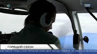 Горящий сезон в Усть-Цилемском районе