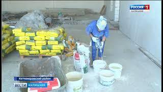 В Калмыкии шесть домов культуры откроются после реконструкции