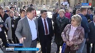 Контрольная прогулка. Валентина Матвиенко снова в Кисловодске