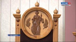 «Вести» узнали о нюансах работы присяжных заседателей