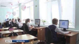 Вологодские школьники участвуют во Всероссийской онлайн-олимпиаде по математике