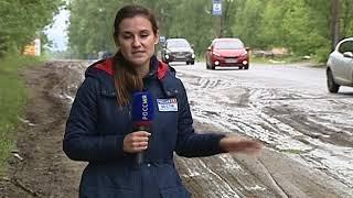 В рубрике «Дорожный патруль» - улица Гагарина