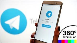 Пятница 13-е: чёрный день для Telegram