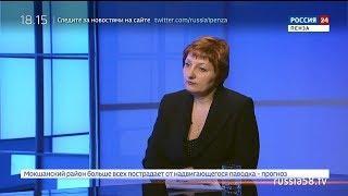 Россия 24. Пенза: по каким причинам женщины чаще всего делают аборт