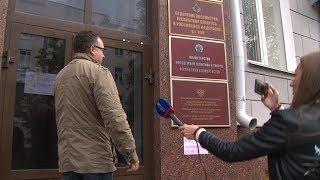 Верховный суд республики лишил уфимского чиновника четырех квартир