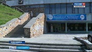 Детский центр «Калейдоскоп» в Дзержинском районе не может начать работу из-за ремонта кровли