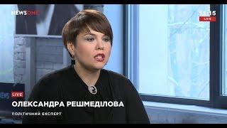 Решмедилова: согласно стандартов ООН, украинцы живут за чертой бедности 11.02.18