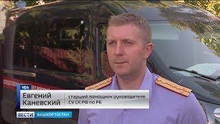 Не устоял перед миллионами:уфимский прокурор взят с поличным