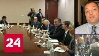 Госсекретарь и министр обороны США начинают официальный визит в Индию - Россия 24