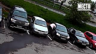 Повредила машины на ул  Ломоносова, продолжение