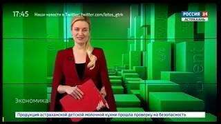 """""""Вести. Экономика"""". Эфир от 15.11.2018"""
