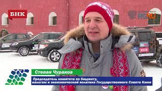 "Степан Чураков -  старт экспедиции ""От Балтики до Арктики"""