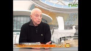 """""""Город С"""" от 22.02.2018 (эфир в 20:30)"""