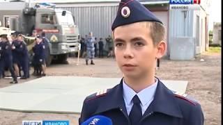Ивановские школьники на один день отправились на службу в ОМОН.