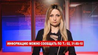 Ноябрьск. Происшествия от 28.03.2018 с Алёной Гуричевой
