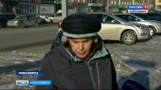 Новосибирцы массово пожаловались на плохую уборку тротуаров ото льда