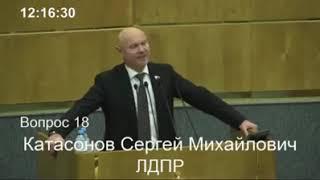 Сергей Катасонов - об обманутых оренбургских дольщиках