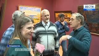 В Приморской картинной галерее открылась выставка «Другие Курилы»