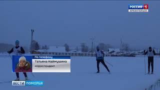 В Малиновке стартовал Чемпионат России по лыжным гонкам