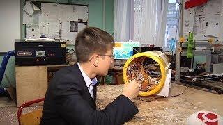 Школьник из Нефтеюганска изобрел прибор для космических кораблей