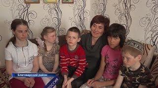 Башкирии женщина после смерти мужа одна воспитывает 5 приемных детей