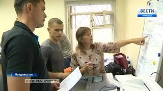 Электронные комплексы помогут избежать ошибок при подсчете голосов на выборах в Приморье