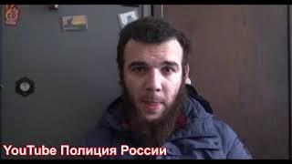 Полиция России-задержан подозреваемый в умышленном причинении тяжкого вреда здоровью