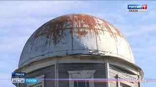 Реконструкцию пензенского планетария планируется начать в 2019 году