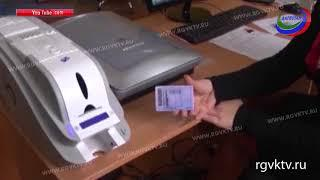 В России вырастут пошлины за оформление загранпаспортов и водительских прав