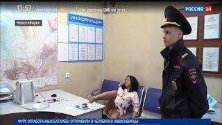 «Вести. Дежурная часть» за 03.08.2018
