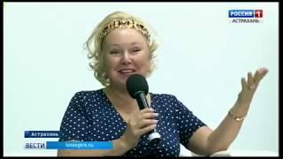 На вопросы астраханских школьников ответили артисты Московского губернского театра