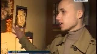 «Время…До» в Республиканском музее изобразительных искусств имени Степана Эрьзи открылась уникальная