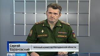 100 колымчан отправятся в армию – интервью